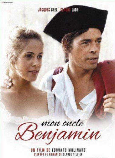 poster Mon oncle Benjamin